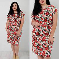 Красивое летнее платье для полных девушек, размер 48,50,52 от производителя