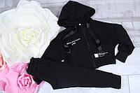 Спортивный костюм детский #42134. Размеры 116-134. Черный. Оптом