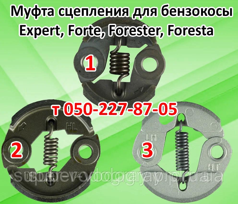 Зчеплення для бензокоси Expert, Forte, Forester, Foresta
