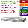 AHD відеореєстратор Tecsar HDVR L2416-4HD4P-H, фото 2