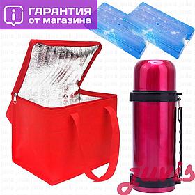 15л сумка-термос большая-изотермическая для пикника, еды,напитков,обедов,продуктов,пива холодильник,термосумка