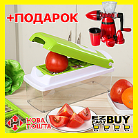 Ручная овощерезка Nicer Dicer Plus + cоковыжималка2 в 1в ПОДАРОК! Овощерезка 8 в 1. Терка для кухни.