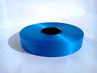 Синяя лента полипропиленовая для упаковки цветов и подарков