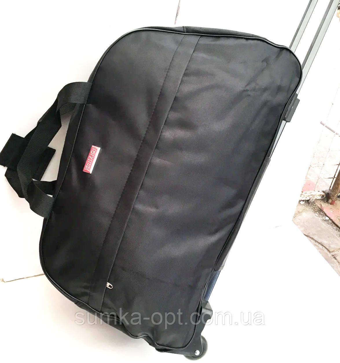 Дорожные сумки на колесах  с выдвижной ручкой (ЧЕРНЫЙ ГЛАДКИЙ)24х34х59см
