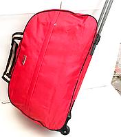 Дорожные сумки на колесах  с выдвижной ручкой (КРАСНЫЙ ГЛАДКИЙ)24х34х59см