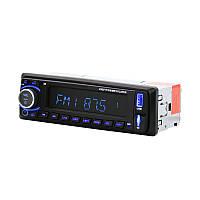 Автомагнитола -6221 USB/SD FM приемник (RADIO)