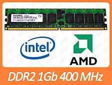 Серверная DDR2 1GB 400 MHz (PC2-3200R) разные производители