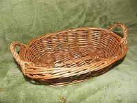 Фруктовница-хлебница с ручками