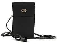 Женская кошелек сумочка Saralyn art. 871-4