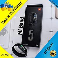 Часы Фитнес - браслет Xiaomi Mi Smart Band -5 Оригинал Фитнес браслет 5