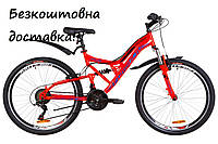 "Велосипед ST 26"" Formula ATLAS AM2 Vbr с крылом"