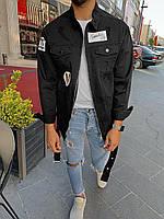 😜Джинсовая куртка - Мужская черная джинсовая куртка