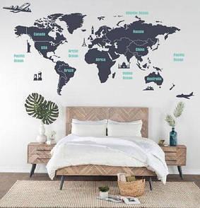 Наклейка на стіну Карта світу з визначними пам'ятками, назвами і з літаками