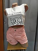 Джинсовые шорты женские цвета пудра