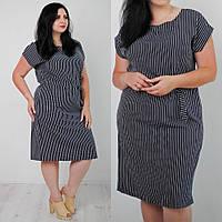 Легкое летнее платье в вертикальную полоску большой размер 48,50,52 от производителя