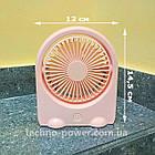 Вентилятор портативный DianDi Kid настольный. Вентилятор аккумуляторный 2 скорости, фото 2