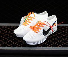 Кроссовки женские Nike Flyknit Foam Off White. Стильные женские кроссовки белого цвета. ТОП КАЧЕСТВО!!!Реплика