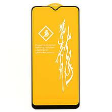 Защитное стекло AVG 6D Full Glue для Vivo Y93 Lite полноэкранное черное