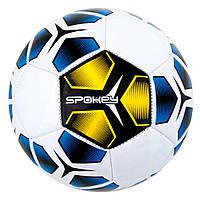Футбольный мяч Spokey Haste 922755 (original) Польша размер 5 тренировочный