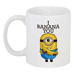 Кружка Fat Cat Миньон - I Banana You (белая)