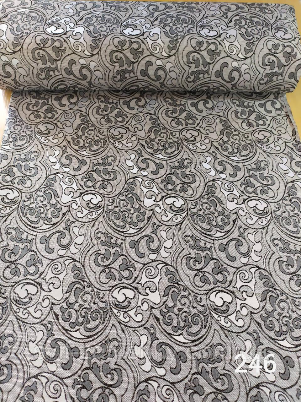 Портьєрна тканина сіра з блиском шириною 1.50 м /Портьерная ткань серая с блеском шириной 1.50 м.