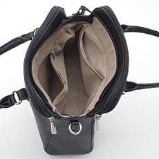 Женская сумка David Jones 6221-3T бежевая, фото 3
