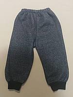 Меланжевые спортивные штаны на байке для  мальчика на годик