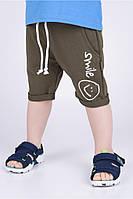 Шорты  для мальчика Smile Hart (рост 104) цвет хаки