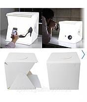 Фото бокс Photo Box с подсветкой\ Лайт бокс для предметной съемки 40х40см, фото 2