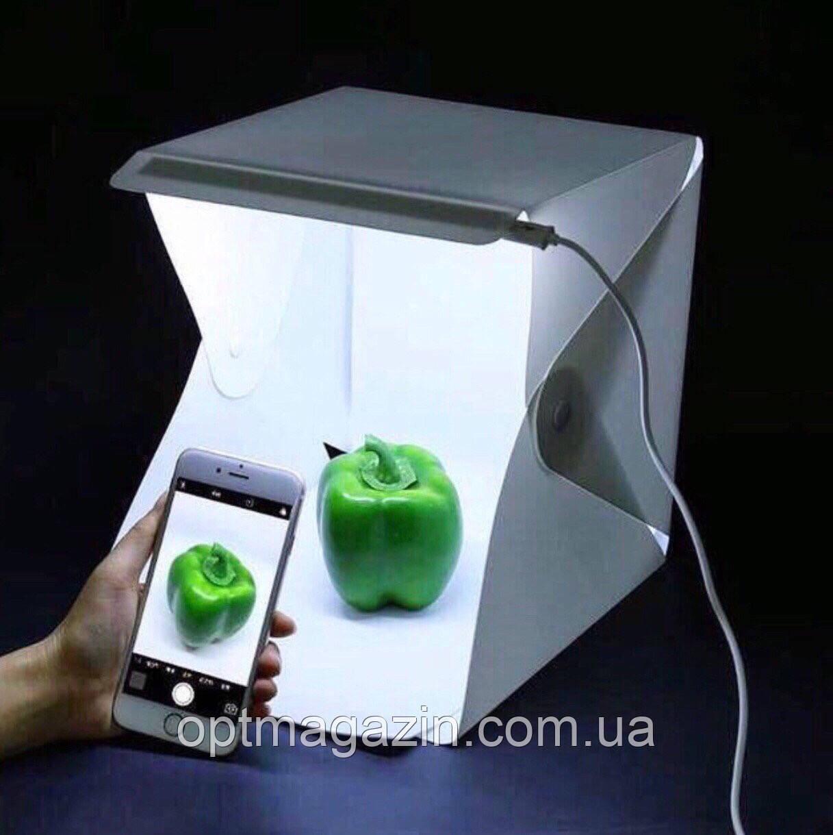 Фото бокс Photo Box с подсветкой\ Лайт бокс для предметной съемки 40х40см