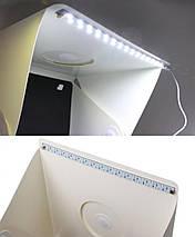 Фото бокс Photo Box с подсветкой\ Лайт бокс для предметной съемки 40х40см, фото 3