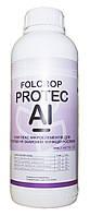 Удобрения FOLCROP PROTEC AL 1л (Фолькроп Протек Алюминий)