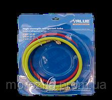 Комплект заправочных шлангов VALUE R 410 -150 см ,3 шт