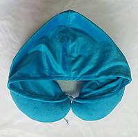 Дорожная подушка на шею для путешествий с капюшоном
