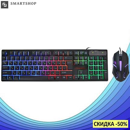 Клавиатура HK-6300 TZ + мышка - игровой комплект проводная клавиатура для ПК с цветной RGB подсветкой + мышь, фото 2