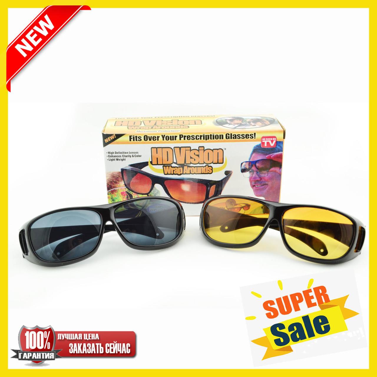 Очки анти-бликовые для водителей HD Vision 2 шт желтые + черные! Акция