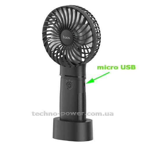 Портативный вентилятор-PowerBank 4000mAh HOCO F11 Black 2 в 1