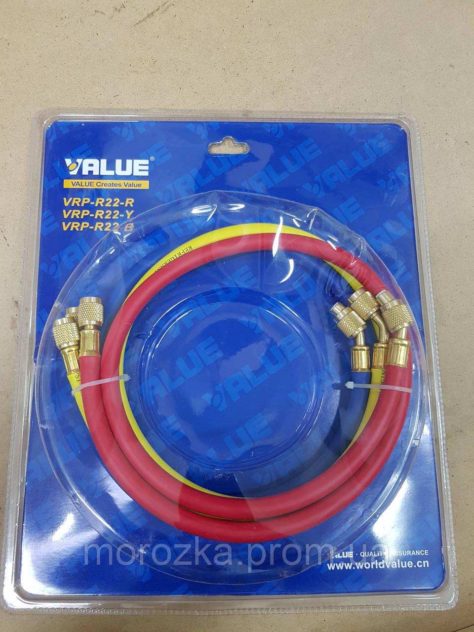 Комплект заправочных шлангов VALUE R 22 - 90 см , 3 шт