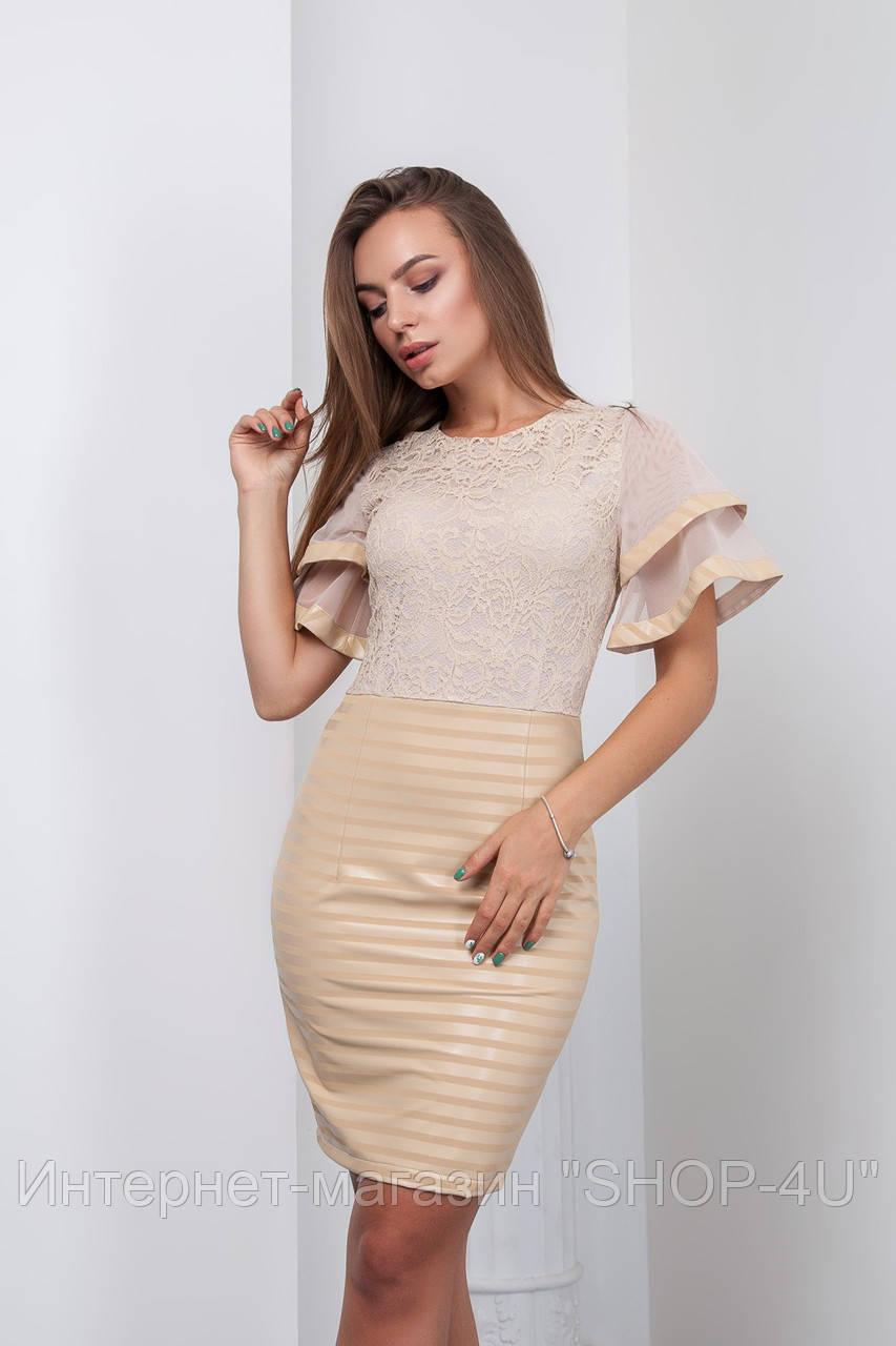Carica Платье Carica КР-10029-10