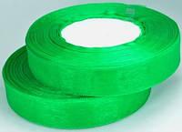 Лента органза зеленая 2см ЛШ20-8