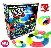 Magic Tracks гнущий светящийся трек 220 деталей, Гоночный трек игрушка, конструктор - подарок для детей! Акция