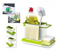Органайзер для кухонной раковины 3 в 1 Daily Use, органайзер бытовой! Акция
