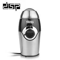 Электрическая Кофемолка DSP KA 3001, измельчитель зерен, измельчитель кофе! Акция