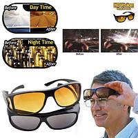 Очки анти-бликовые для водителей HD Vision 2 в 1 антибликовые очки, поляризационные очки для авто! Акция