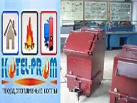 Котлы на соломе и дровах с верхней и боковой загрузкой 25 - 60 кВт