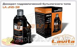 Домкрат гидравлический 32 т Lavita  LA JNS-32