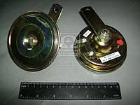 Сигнал звуковой ВАЗ 2106, 2107 высокого тона (СОАТЭ)