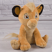 Мягкая игрушка Лев Симба 00060-3