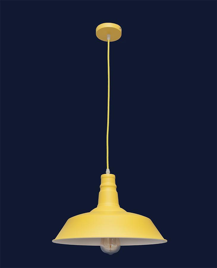 Жовтий підвісний світильник 7529520 YELLOW