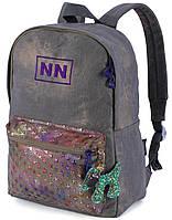Городской молодежный подростковый рюкзак для девушек Winner one для старшеклассников (218)